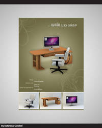 3D Poster by M-QanDeeL