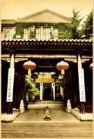 Beijing Central Academy of Drama by davidmcb