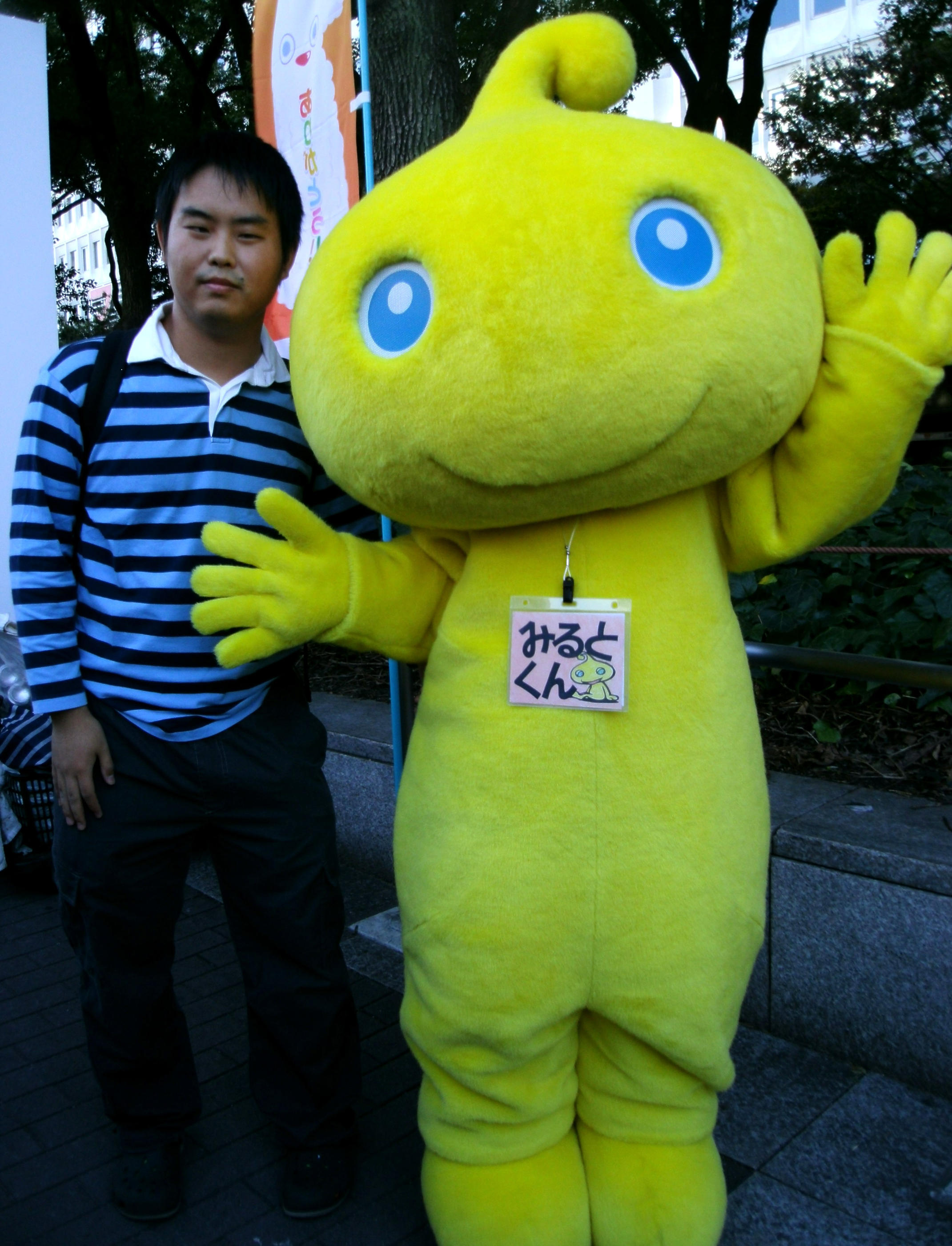 yellowmocha's Profile Picture