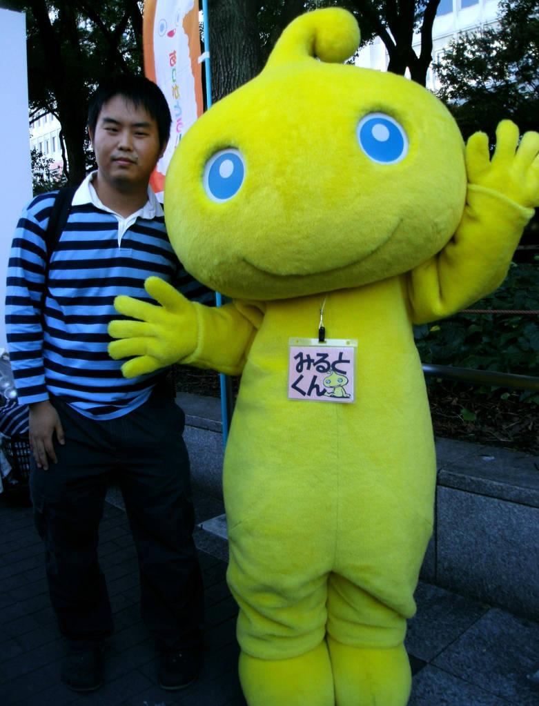 Miruto-kun and me 2 by yellowmocha
