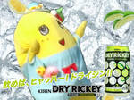 Funassyi meets DryRicky by yellowmocha