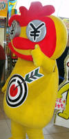 Lucky Ataru-kun by yellowmocha