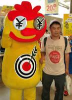 Lucky Ataru-kun and me by yellowmocha