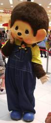 Monchhichi-kun by yellowmocha
