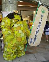 Jounosuke 1 by yellowmocha