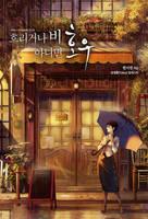 Novel cover art by tahra
