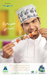 A'saffa Foods Ad - II by imadesign