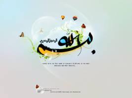 Da Holy Name 0f ALLAH by Noorahimi
