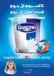 poster danone calsuim by mohy81