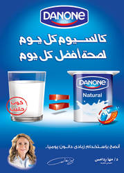 poster danone calsuim 2 by mohy81