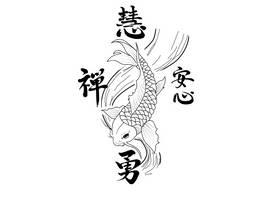 My Koi Fish Tattoo by uchihadood
