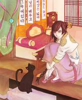 with a Cat by Dahn-Lynn