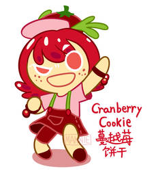 Cranberry Cookie by Mannievelous