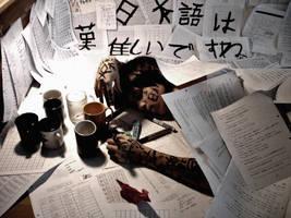Japanese by arseni