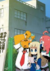 We are stray by RyusukeHamamoto