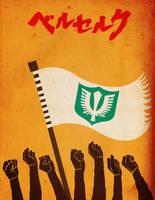 Berserk- Band Of Hawks Poster by 1CyberNinja1