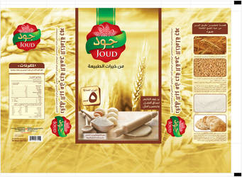 idea for flour package _ arabic bread by Digital-Saint