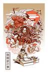 Hanga-ka No Yume (The Printmaker's Dream) by GeorgeSellas