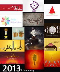 2013 In Summary by AliYaqooob
