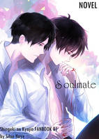 SNK -- Soulmate by aphin123