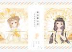 ccs fan postcard by asml30