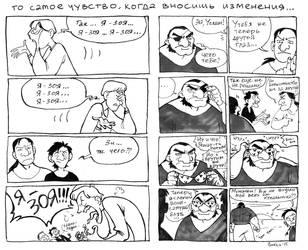 strip by Zionka