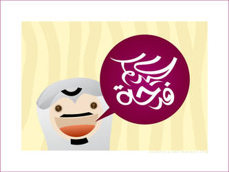 HAPPY EID 09 by SeaStyle
