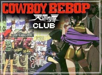 Cowboy Bebop Fanclub ID by bebop-fc