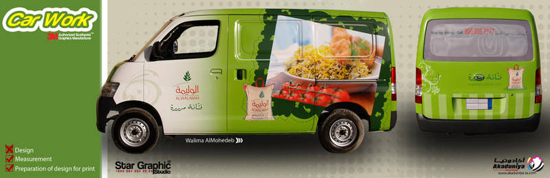 Walima Al Mohedib by xmangfx