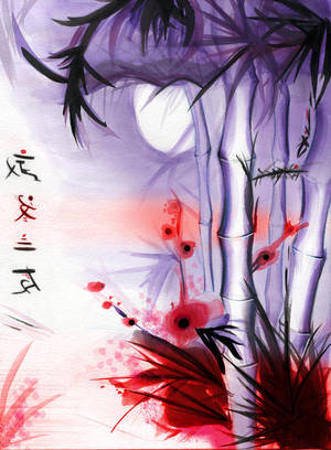 Japanese Watercolour by davepinsker