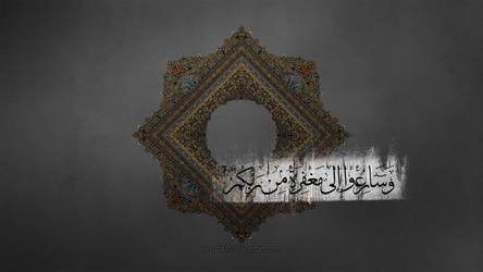 wa sare3o by myaz000