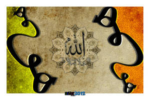 No god except allah by myaz000