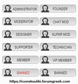 Hacker ranks by IconSkoulikiGraphics