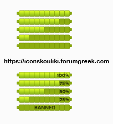 Green progress bars by IconSkoulikiGraphics