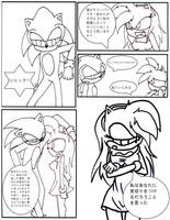 Mache Agape chapter 7 .::Page2::. by SakiCakes