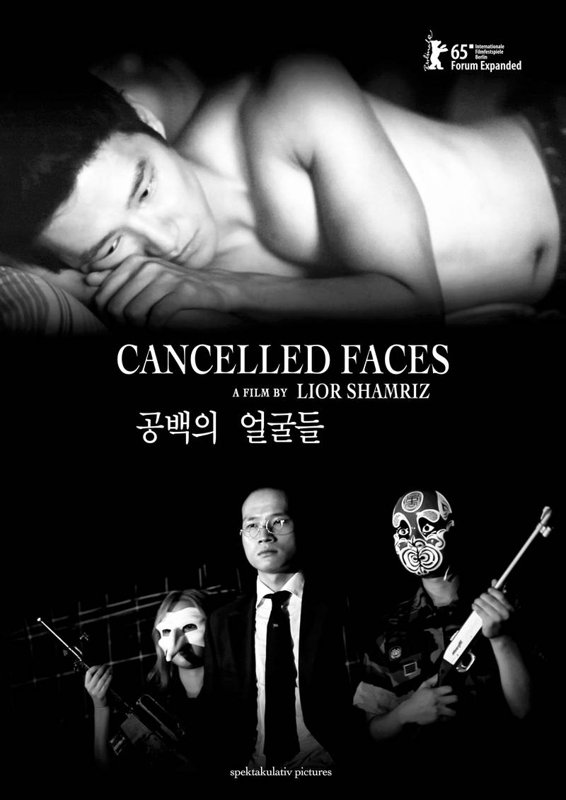 Poster A0 Faces.more-contrast by spektakulativ
