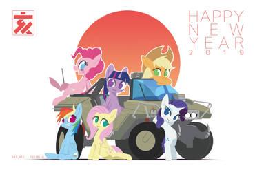 Happy new year2019 by SATV12