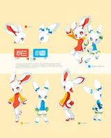 My Rabbit Mascots by TysonTan