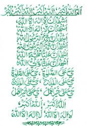 Shia Azaan by crony14
