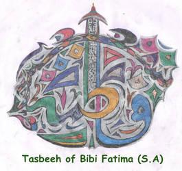 Anecdotes From The Life of Bibi Fatima Zahra (S.A) by crony14
