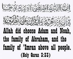 Abu Talib (AS) in Holy Quran by crony14