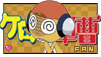 Kururu Fan Stamp by CassedyDuel