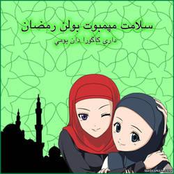 Selamat Menyambut Bulan Ramadh by maskawaih