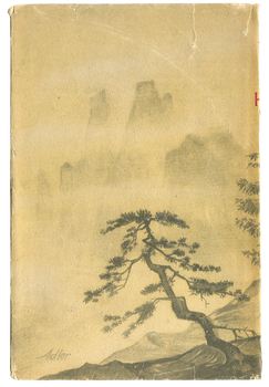 Old paper 'eastern landscape' | PNG by mercurycode