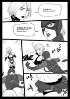 Christie VS Evil Rose 1 by fooltower2