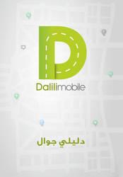 Dalili Mobile App - SplashScreen by Bassamology