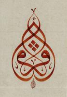 calligrapher Farouk Haddad by ACalligraphy