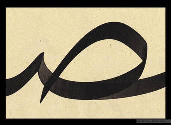 calligrapher Othman Ozcay 7 by ACalligraphy