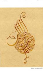 calligrapher Farouk Haddad 3 by ACalligraphy