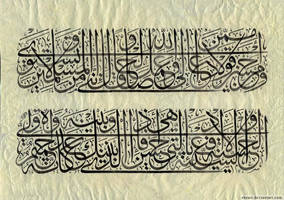 calligrapher Farouk Haddad 4 by ACalligraphy
